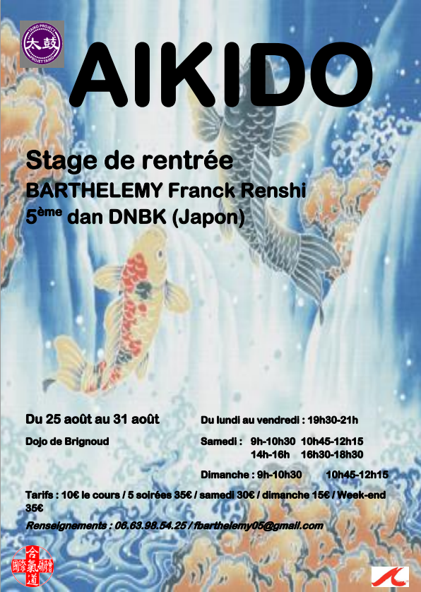 stagerentre